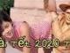 753457_64477_1