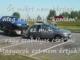 Bulgár autószállítás