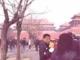 Sétálj velem Kinában