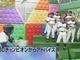 Baseball Japán módra :D 1/2